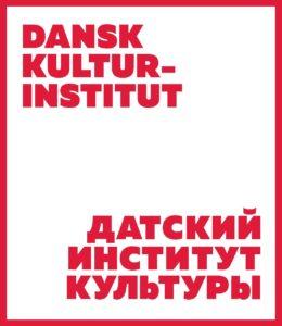 Dansk Kulturinstitut - logo Dan-Rus