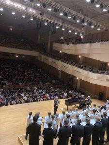 KDK Koncert Beijing 1. juni 2019